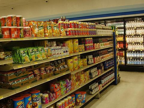 HAFA-ADAI shopping center旅游景点图片