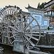 古城大水车