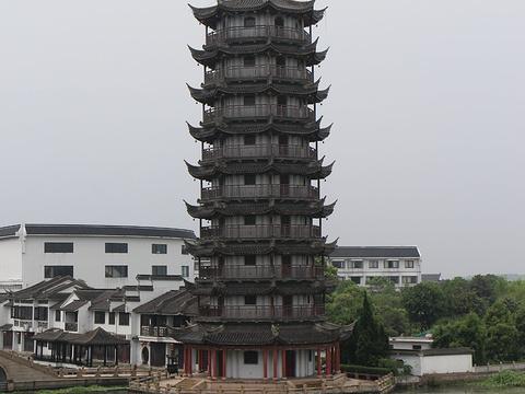 周庄全福塔旅游景点图片