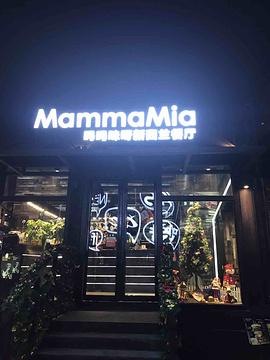 MammaMia吗吗咪呀新西兰餐厅旅游景点攻略图