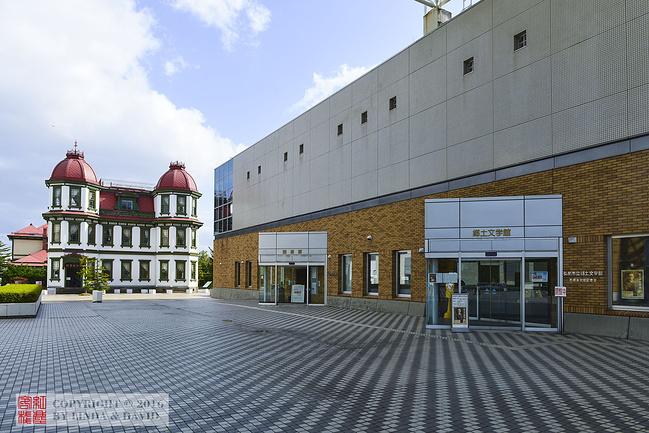 弘前市立觀光館图片