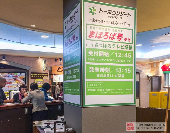 札幌电视塔图片