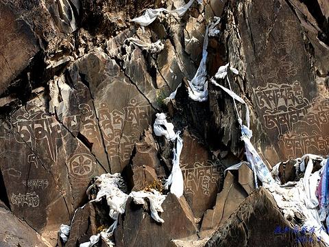 日土山洞古壁画旅游景点图片