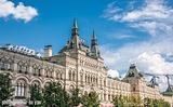 莫斯科国家百货商场