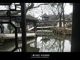 周庄旅游景点攻略图片