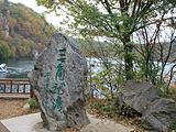 辉南旅游景点攻略图片