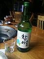 姜虎东烤肉明洞店