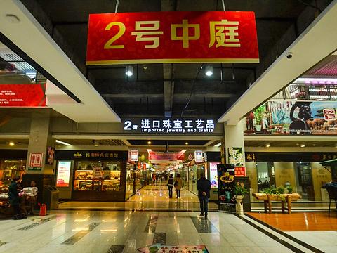 义乌商贸城购物旅游区旅游景点图片