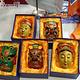藏族祥巴文化艺术中心
