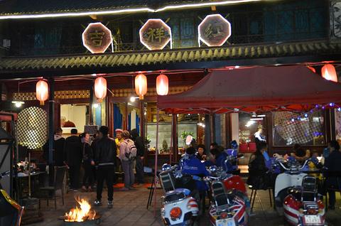 吉祥红饭店(白族风味体验店)旅游景点攻略图