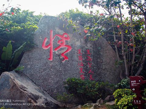 情人湾旅游景点图片