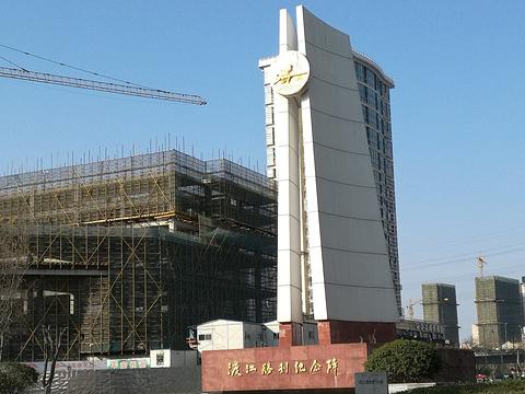 渡江胜利纪念碑旅游景点图片