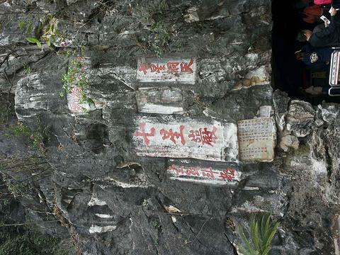 七星岩景区旅游景点攻略图