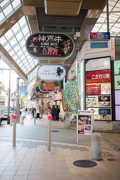 神户牛排餐厅Moriya旅游景点攻略图