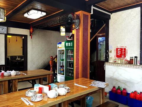 西塘玉楼春饭店旅游景点攻略图