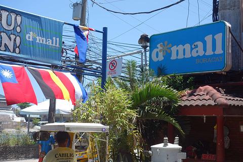 D'mall旅游景点攻略图