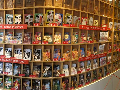 熊猫邮局旅游景点图片