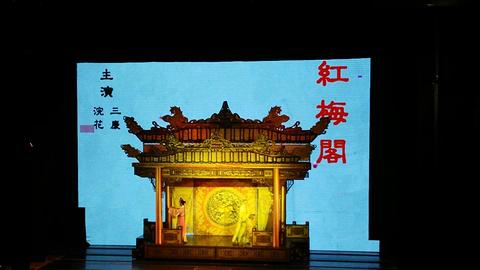 锦江剧场(芙蓉国粹变脸秀)旅游景点攻略图