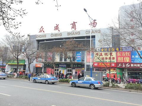 众城商场旅游景点攻略图