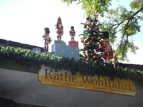 Kathe Wohlfahrt Weihanachtsdorf旅游景点攻略图