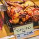 小田急百货(新宿店)