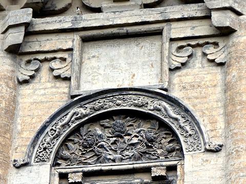 临济寺澄灵塔旅游景点图片