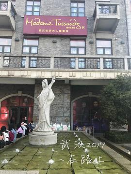武汉杜莎夫人蜡像馆旅游景点攻略图