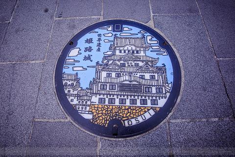 ピオレ姫路