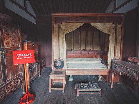 王国维故居旅游景点图片