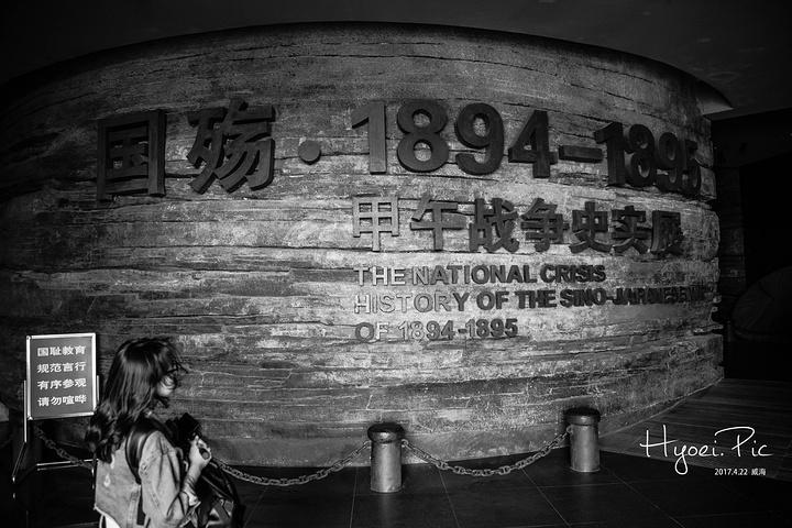 """""""要去刘公岛的话,需要坐船去岛上(这不废话么),查下天气跟最后进岛跟出岛的时间,避免尴尬。_刘公岛""""的评论图片"""
