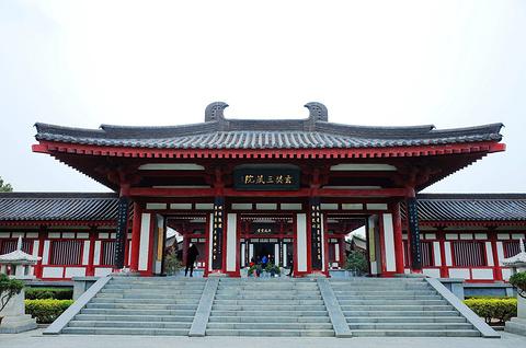 玄奘纪念馆(西安店)