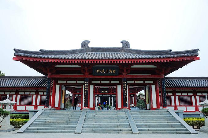 玄奘纪念馆(西安店)图片