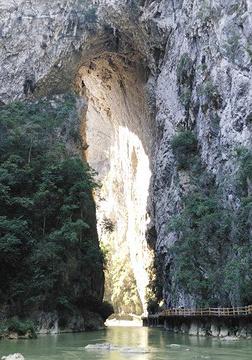 恐怖峡旅游景点攻略图