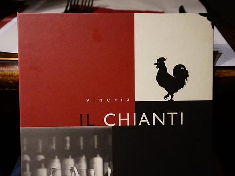 Il Chianti Vineria旅游景点图片