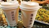 宏村蒙古奶茶