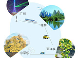 灵川旅游景点攻略图片