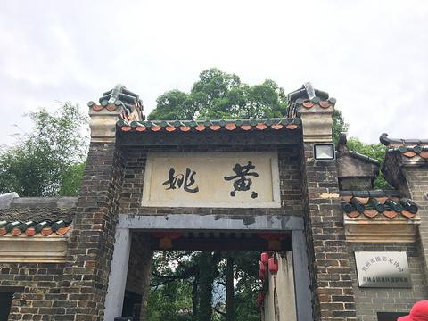 黄姚古镇的图片