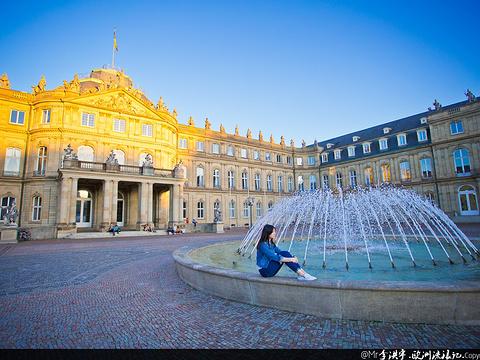 斯图加特新宫旅游景点图片