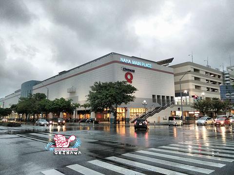 NAHA Main Place旅游景点图片