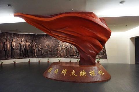 八路军桂林办事处纪念馆