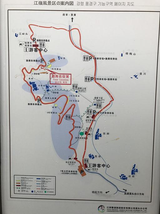 江岭景区旅游导图