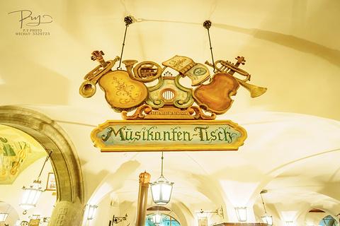 慕尼黑皇家啤酒馆旅游景点攻略图