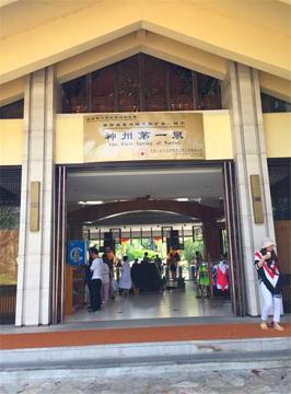 珠江南田温泉旅游景点攻略图