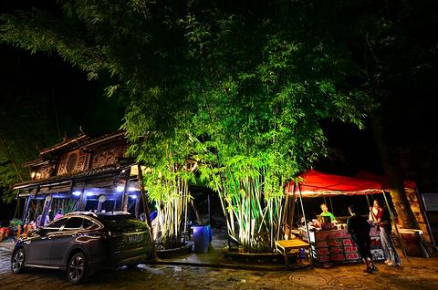 仙人洞彝族文化生态村旅游景点攻略图