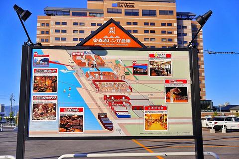 金森红砖仓库群旅游景点攻略图