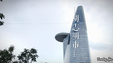 Bitexco Financial Tower - Saigon Skydeck旅游景点攻略图