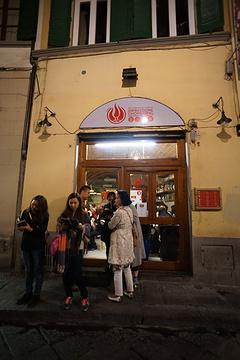 佛罗伦萨重庆印象川菜馆旅游景点攻略图