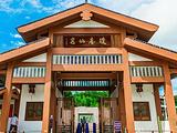 台州旅游景点攻略图片