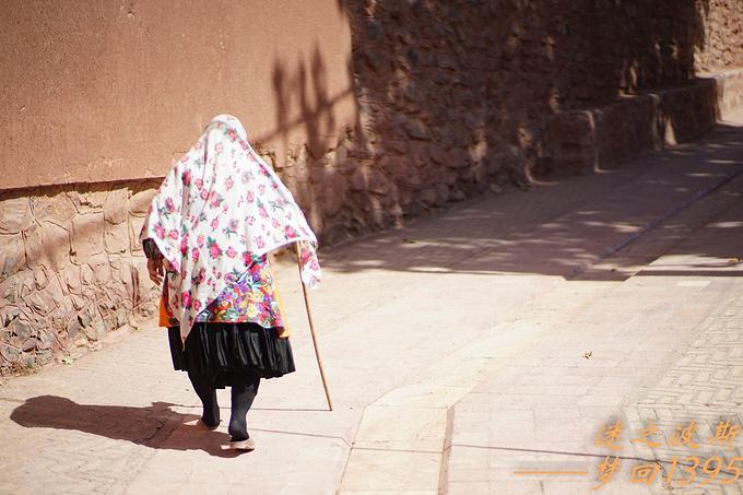 奥比扬奈村图片