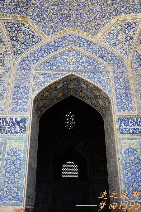 伊玛目清真寺图片
